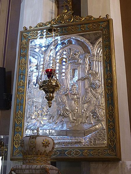 icône cathédrale d'Athènes