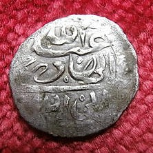 Yemen Coin Found at Colonial Site obverse