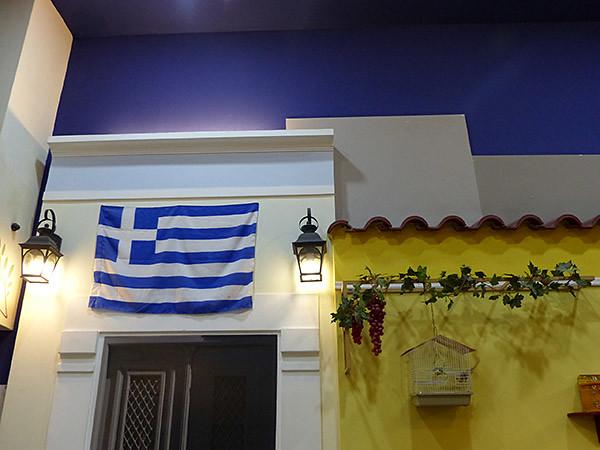 drapeau grec J1