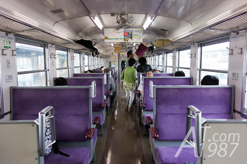 JR Hachinohe Line