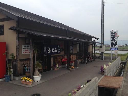 kagawa-zentsuji-yamashita-udon-outside
