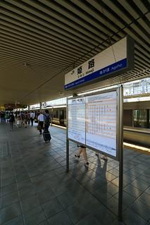 陰陽連絡路線 - 福塩線・三江線に乗る