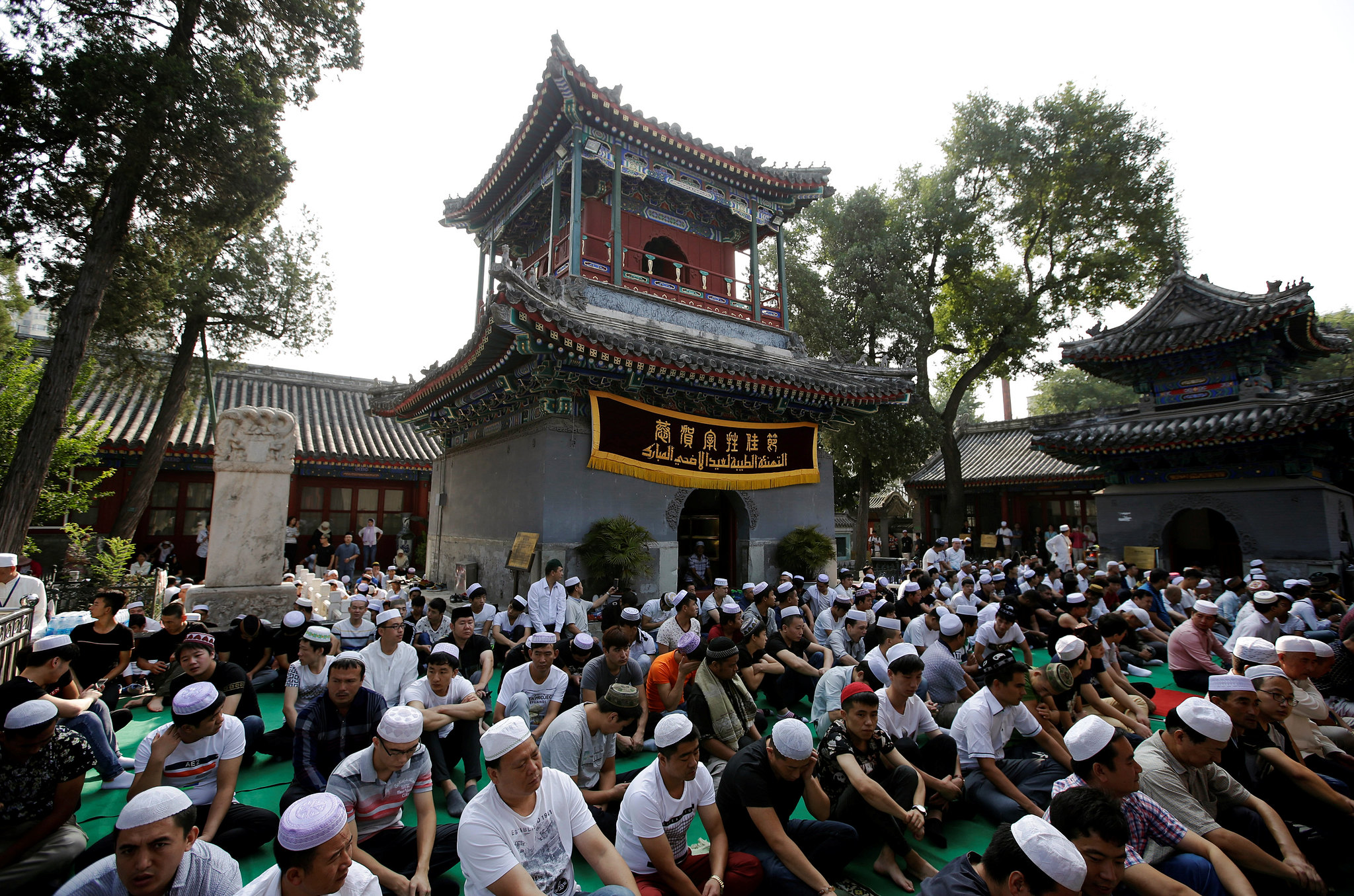 RELIGION-EID/CHINA