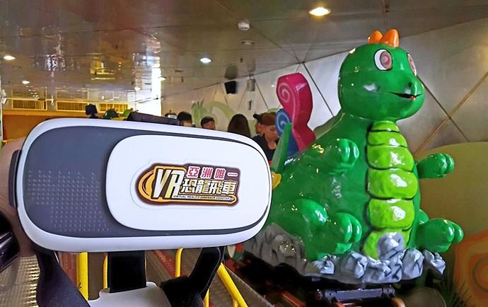 89 劍湖山世界 亞洲唯一 VR恐龍飛車