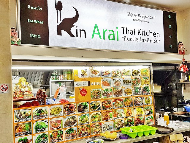 Kin Arai Thai Kitchen Facade