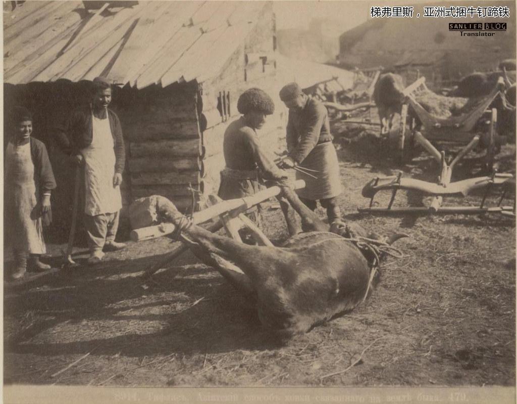 叶尔马科夫民族志摄影39