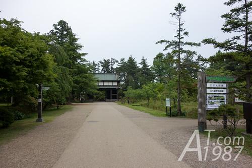 Hirosaki Park - Sannomaru