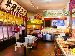 旨い焼肉 牛庵 とみぐすく亭-31