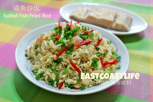 Eastcoastlife salted fish fried rice for Fish fried rice