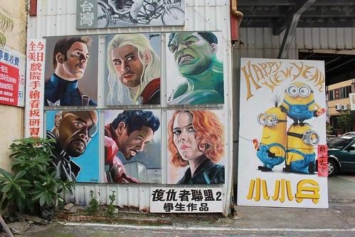 [台南旅遊]跟著在地人吃遍也走遍台南的大街小巷(1)