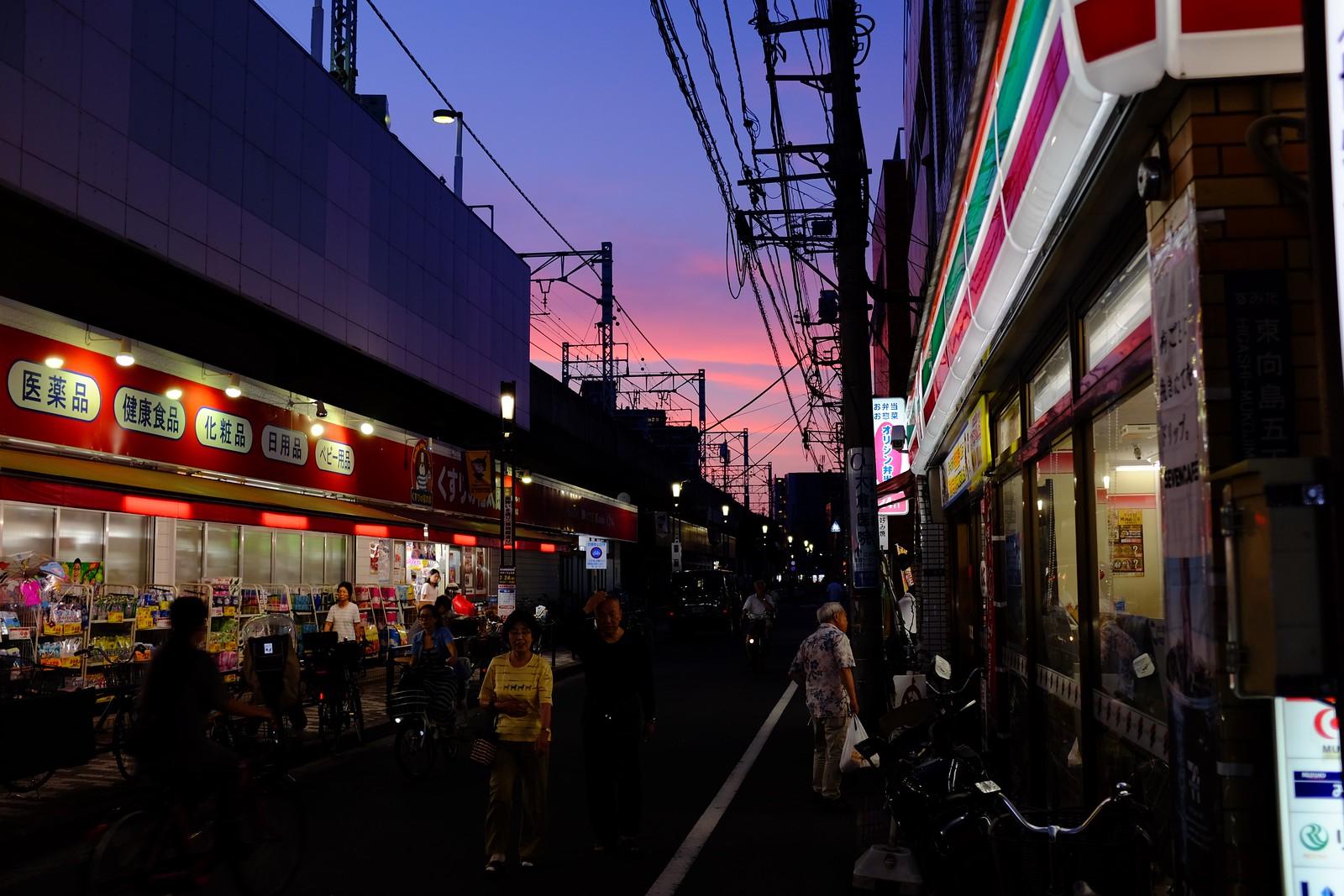The Sumida-ku photo in Tokyo, Japan.