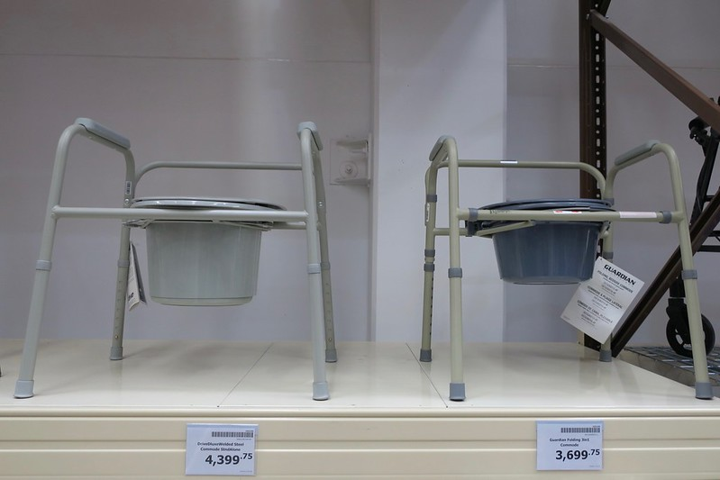 Guardian folding commode, Php 3700