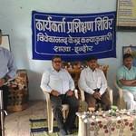 Sthanik Karyakarta Prashikshan Shibir Dhar Indore MP