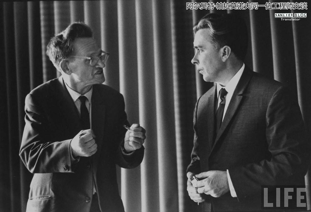 1960年代两位苏联高级干部09
