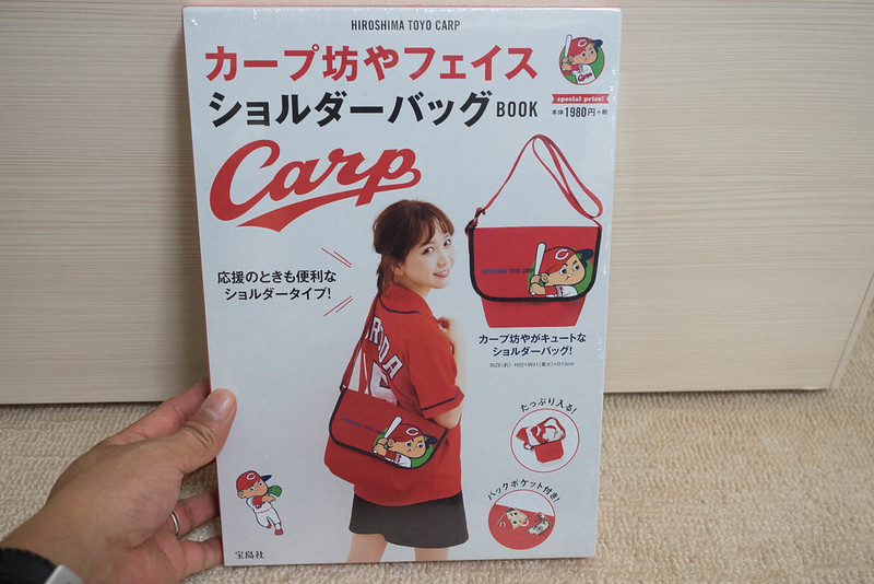 Carp_back_book-1