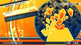 Fate_Extella_System_Reisou_02