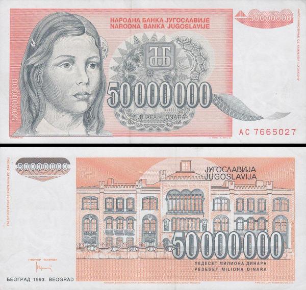 50 000 000 Dinárov Juhoslávia 1993, P123