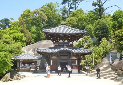 jp16-Myajima-Mont Misen-Sommet (6)