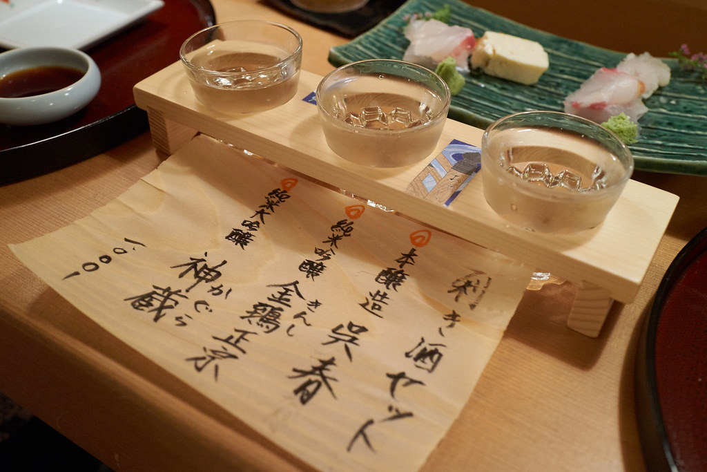 Sake tasting set@Osen 日本酒利き酒セット@おせん