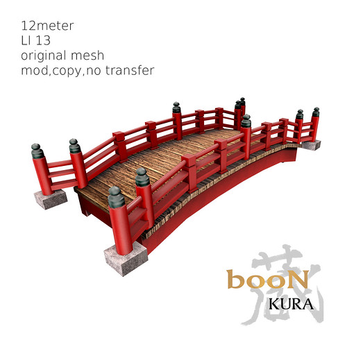 booN-kura Japanese Red Bridge001