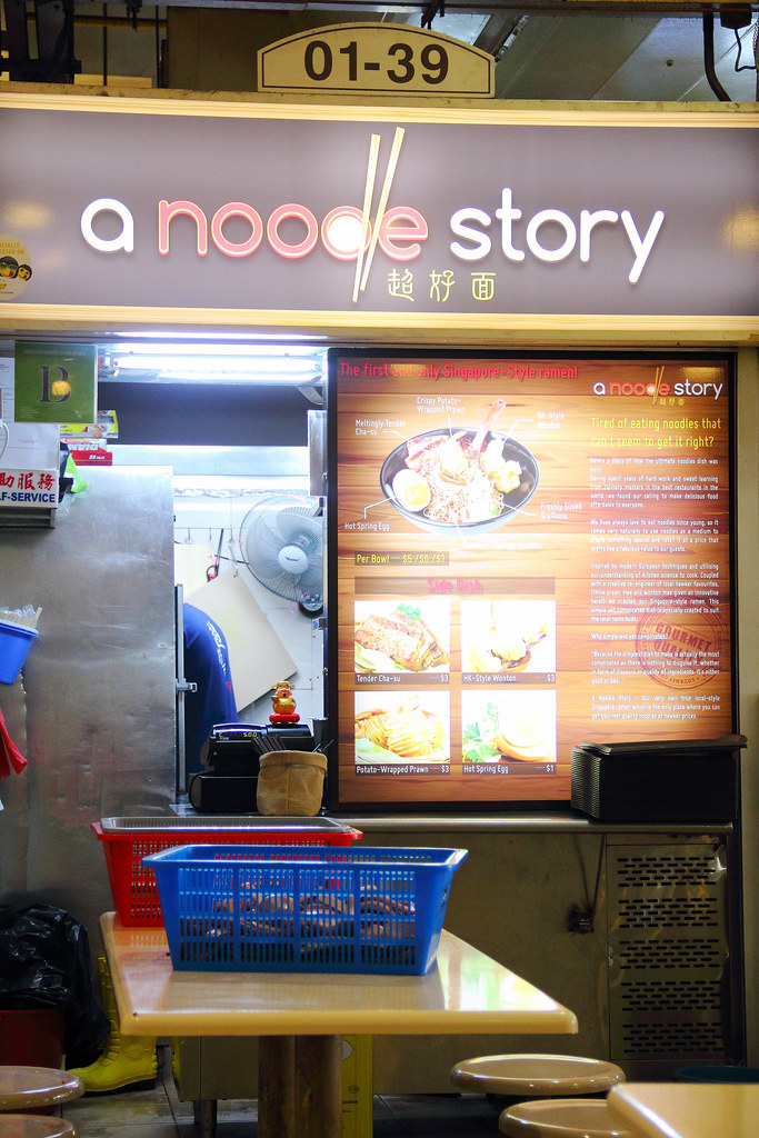 Fancy Hawker Food: Noodle Story Photo
