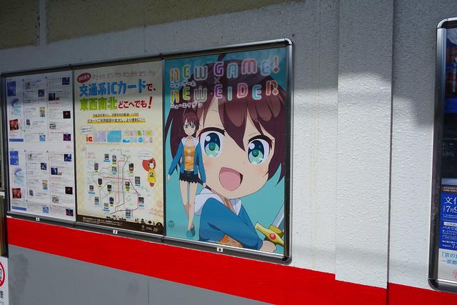 2016/08 叡山電車×NEW GAME! コラボポスター #04