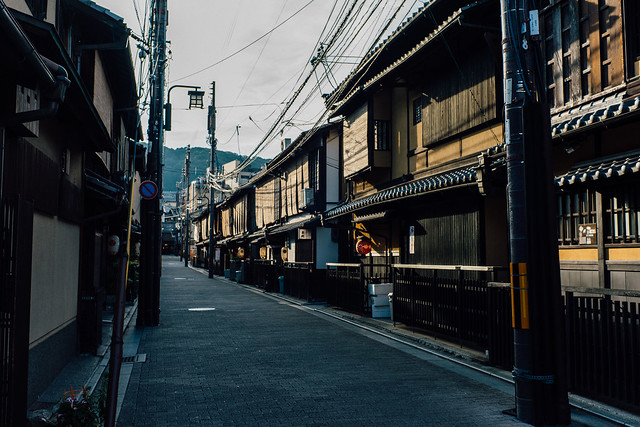 Kyoto_Hanamikouji_05