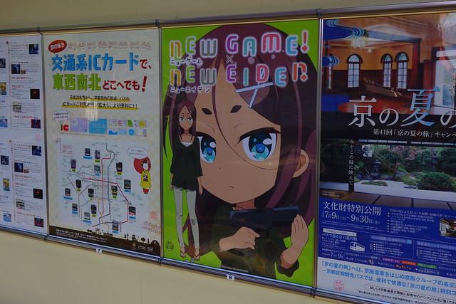 2016/08 叡山電車×NEW GAME! コラボポスター #06