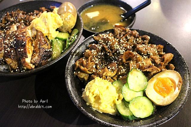 [台中]飯飯 深夜食堂--台中火車站附近的日式深夜食堂,來碗燒肉飯吧!@中區 火車站 民權路