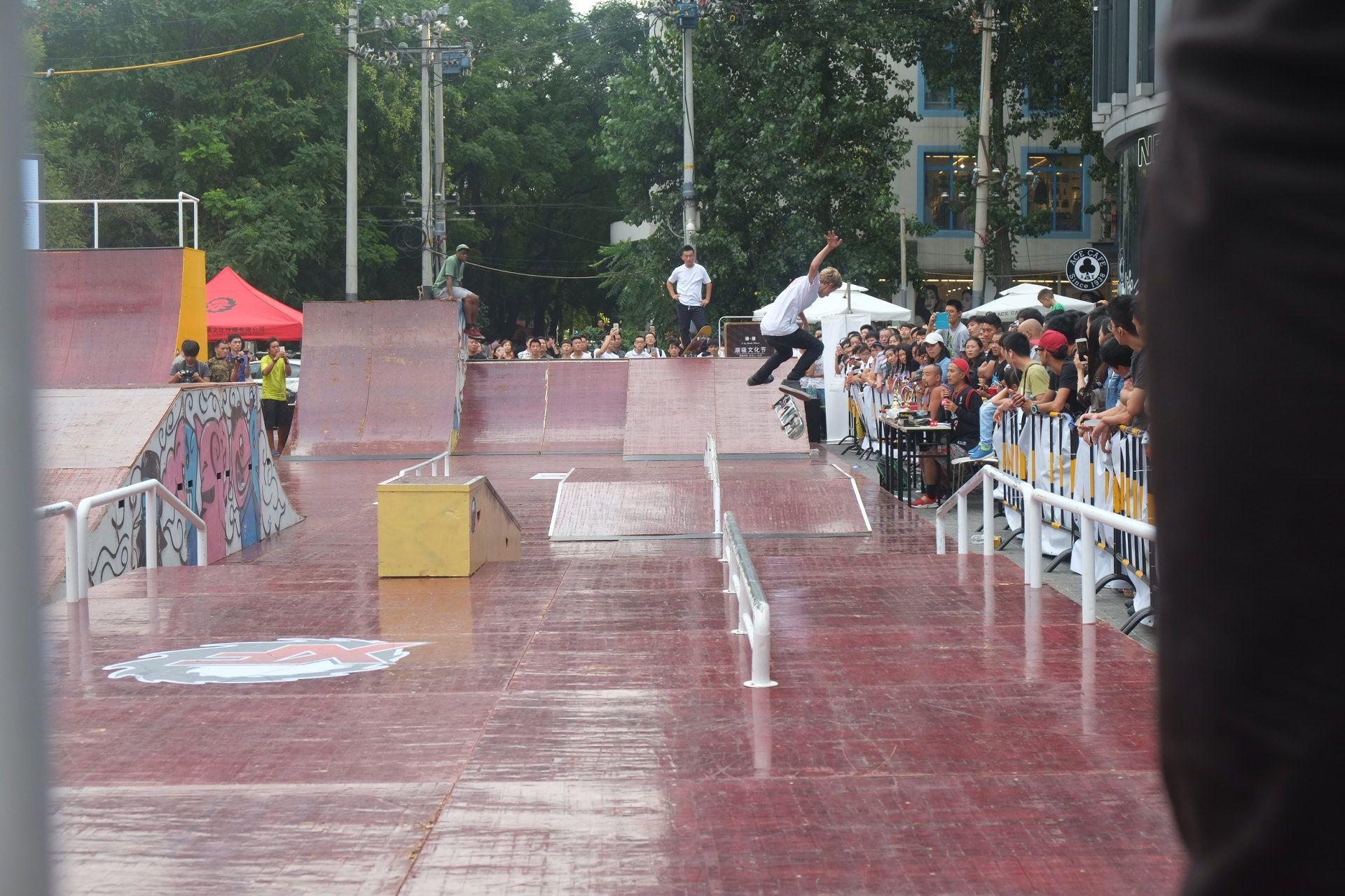 Skatecontest Sanlitun