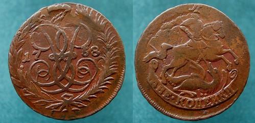 1758 2 Kopecks Overstruck