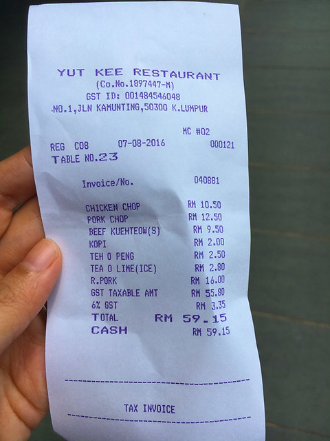 yut-kee-receipt
