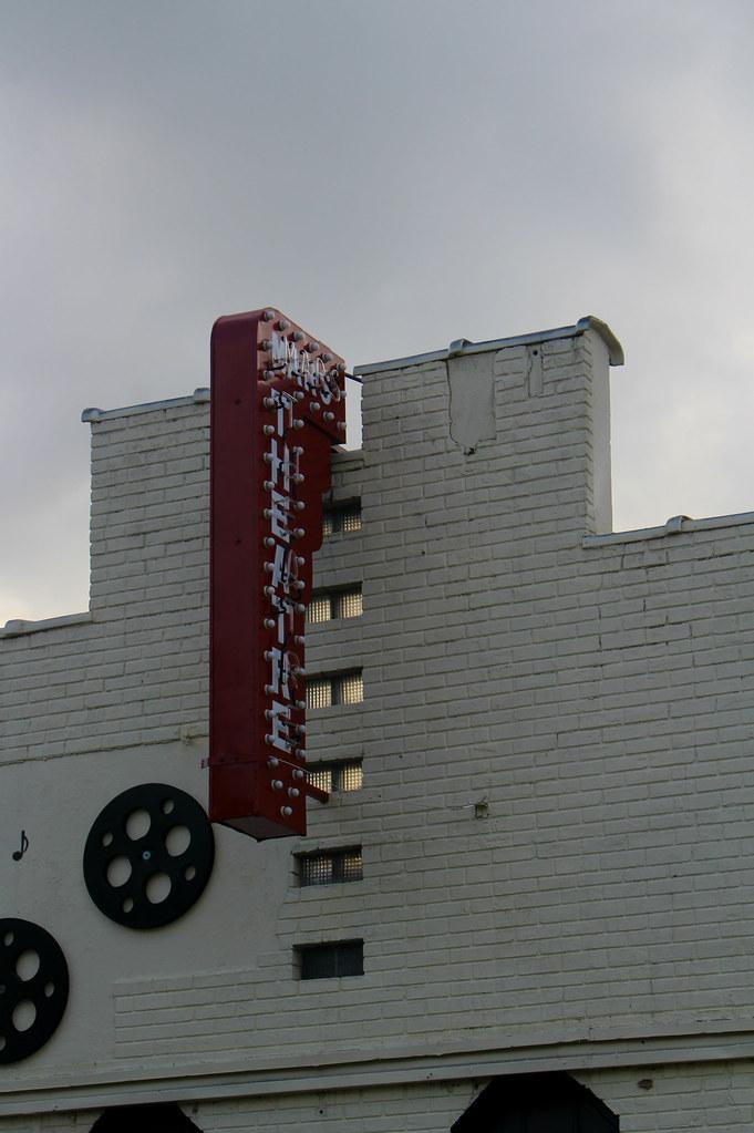Mars Hill Theater -- Mars Hill, North Carolina