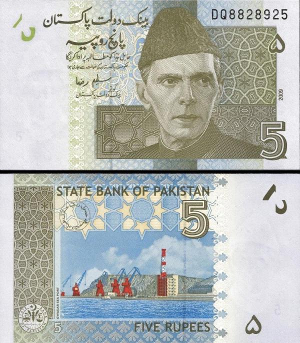 5 Rupií Pakistan 2009, P53b