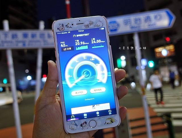 7 STUDIO A 日本2GB+社群APP無限卡 FREETEL Docomo LTE 2GB+台灣熱門社群APP (Facebook、Line、微信、WeChat、KAKAO Talk) 不限量流量