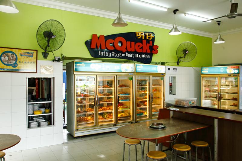 McQuek's Satay Steamboat Melaka
