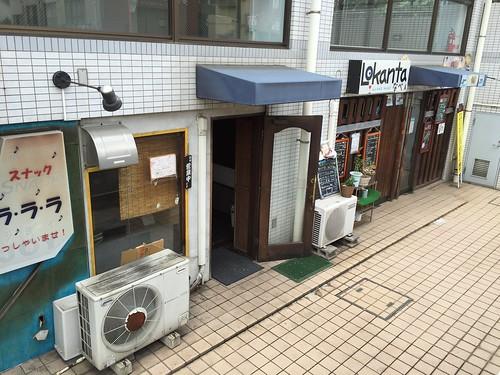 武蔵小金井 坂ノ下