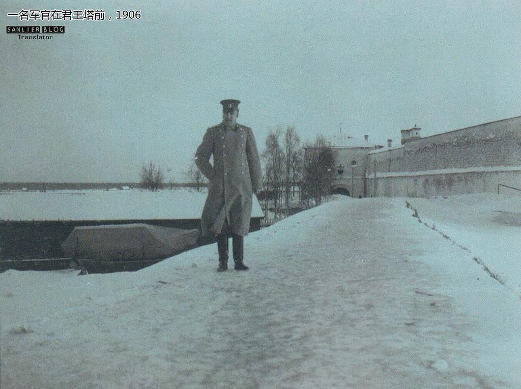 革命前的奥列舍克要塞11