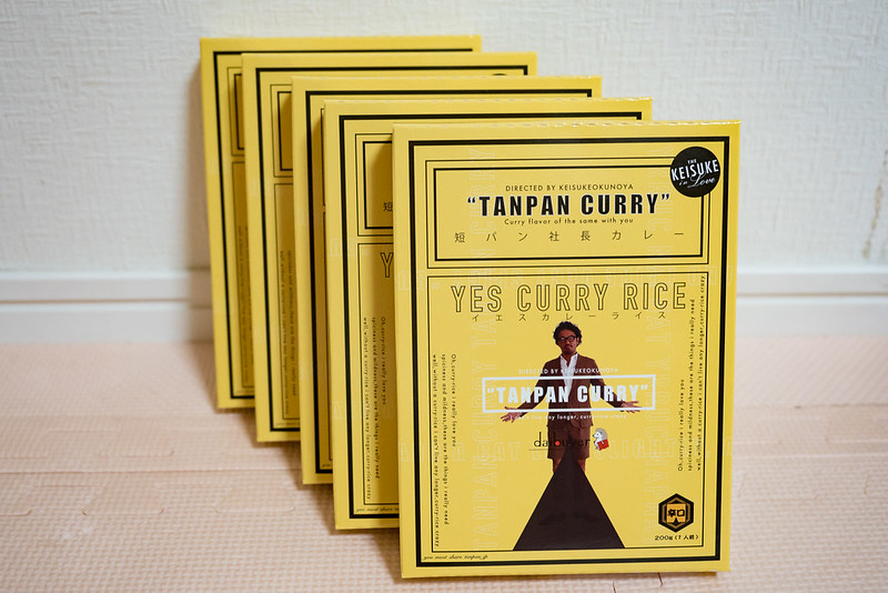 tanpan_curry-5