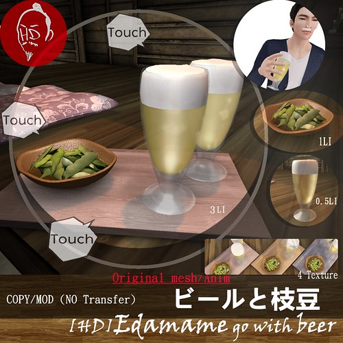 [HD]Edamame go with beer