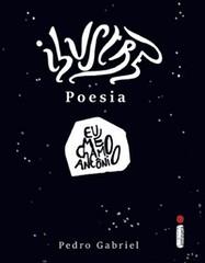 9 - Ilustre Poesia - Eu Me Chamo Antônio - Pedro Gabriel