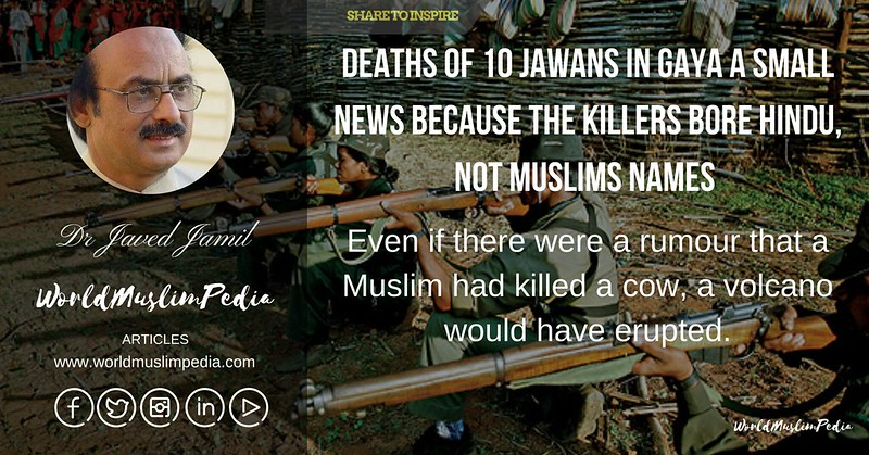 DEATHS OF 10 JAWANS IN GAYA A SMALL NEWS BECAUSE THE KILLERS BORE HINDU, NOT MUSLIMS NAMES