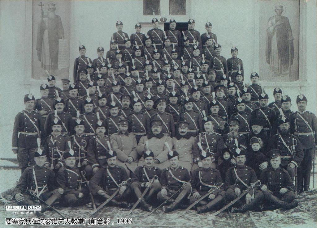 革命前的奥列舍克要塞13