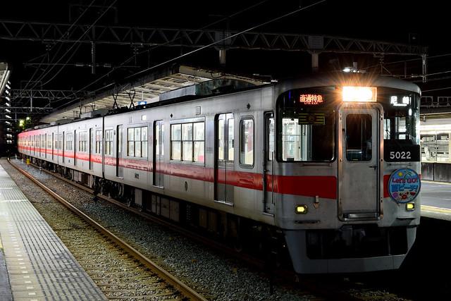 山陽5022F