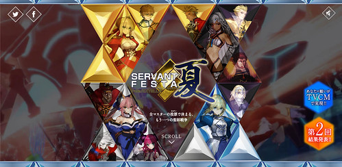 Fate_Extella_Servant_Festa_Banner_Renew