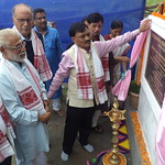 Inauguration ceremony of VKV Tezpur building