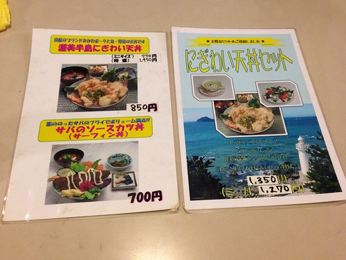 aichi-tahara-grill-hana-menu04