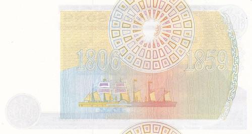 Isambard Kingdom Brunel specimen banknote2 back