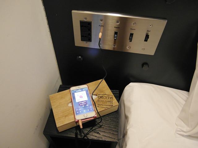 睡前用 KKBOX 放個寶寶舒眠音樂@雀客旅館CHECK INN