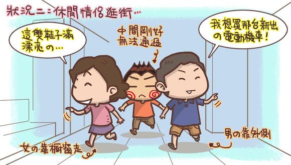 搞笑生活圖文漫畫2